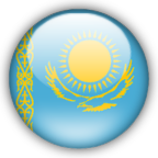 Kazakh: Dark.int | прадавец
